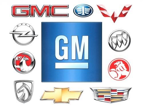 Article - GM Recalls 1 2 Million Vehicles Globally