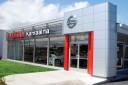 We are a state of the art auto repair service center, and we are waiting to serve you! Kama'aina Nissan Hilo Auto Repair Service Center is located at Hilo, HI, 96720